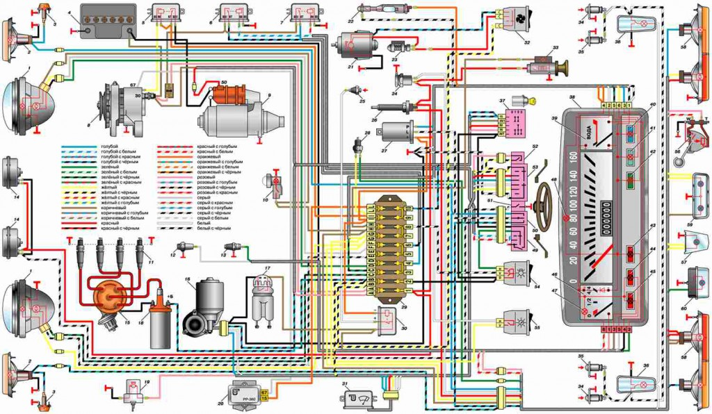 Схема электрооборудования автомобиля ВАЗ-21011, ВАЗ-21013