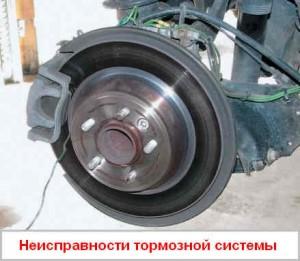 Неисправности тормозной системы автомобиля ВАЗ